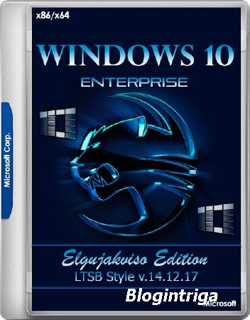 Windows 10 Enterprise LTSB Style VL x86/x64 Elgujakviso Edition v.14.12.17 (RUS/2017)