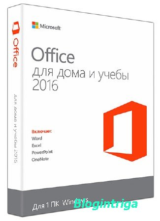 Microsoft Office 2016 Pro Plus 16.0.4591.1000 VL RePack by SPecialiST v.17. ...