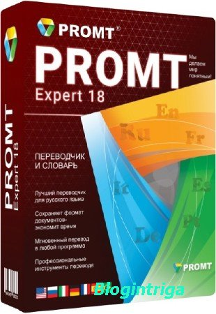 PROMT Expert 18 with All Dictionaries