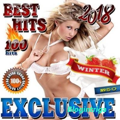 Best hits exclusive №50 (2017)
