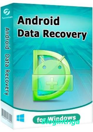 FonePaw Android Data Recovery 2.6.0