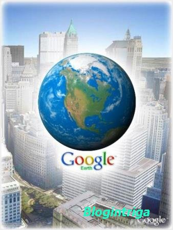 Google Earth Pro 7.3.1.4505 RePack/Portable by elchupacabra