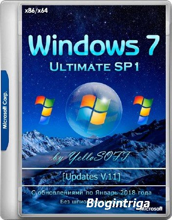 Windows 7 SP1 Ultimate x86/x64 Updates v.11 by YelloSOFT (RUS/2018)