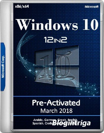 Windows 10 RS3 1709.16299.251 AIO x86/x64 12in2 Pre-Activated March 2018 by ...
