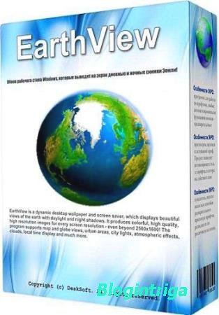 DeskSoft EarthView 5.11.0 RePack by elchupacabra