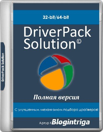 DriverPack Solution 17.7.73.6
