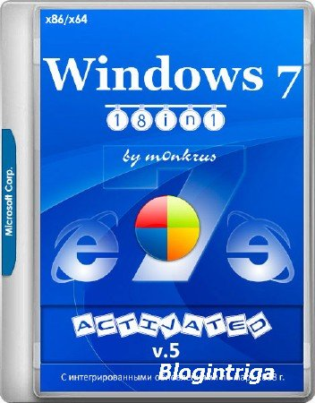 Windows 7 SP1 AIO IE11 x86/x64 18in1 Activated v.5 by m0nkrus (RUS/ENG/2018 ...