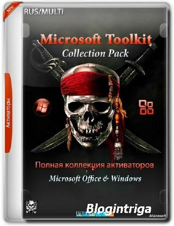 Microsoft Toolkit Collection Pack March 2018
