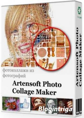 Artensoft Photo Collage Maker Pro 2.0.128 RePack by Azbukasofta