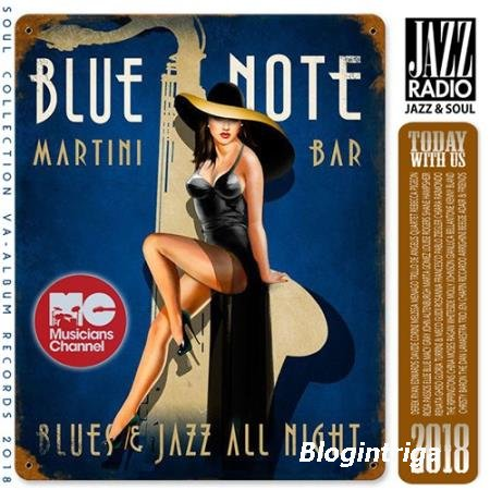 Blue Note: Jazz Martini Bar (2018)