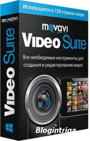 Movavi Video Suite 17.5.0 Portable Ml/Rus/2018