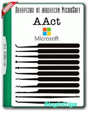AAct 3.8.9 Stable Portable