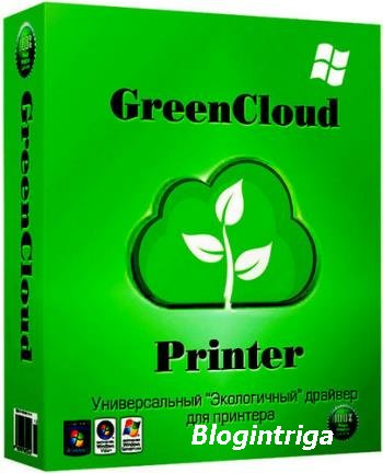 GreenCloud Printer Pro 7.8.5.0 (Rus/Multi)