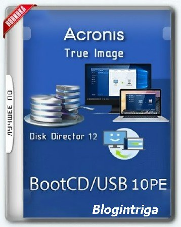 Acronis BootCD 10PE by naifle 22.08.2018 RUS