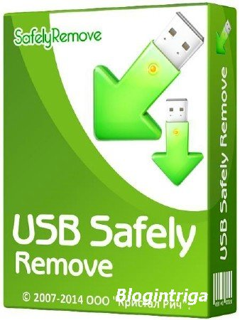 USB Safely Remove 6.1.5.1274 Final ML/RUS