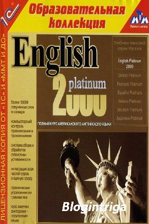 Коллектив авторов - English platinum 2000. Полный курс американского англий ...