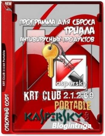 KRT Club 2.1.2.69 Portable