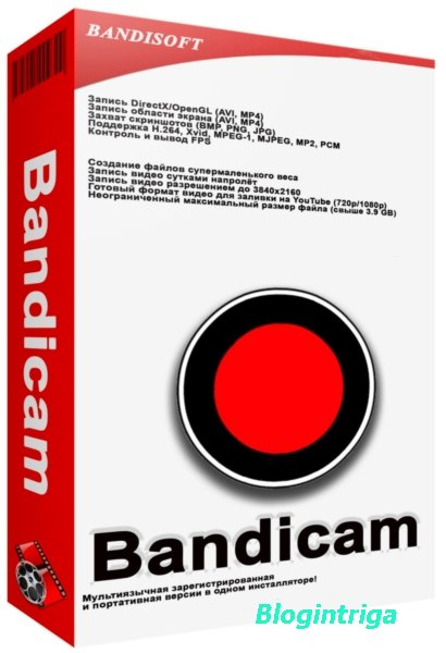 Bandicam 4.3.1.1490 RePack & Portable by KpoJIuK