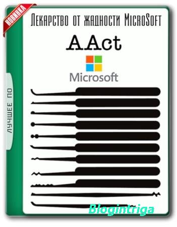 AAct 3.9.9.1 Stable Portable