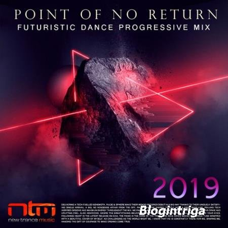 Point Of No Return (2019)