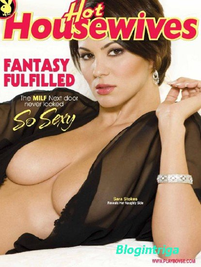 Playboy's Hot Housewives - Fall 2008