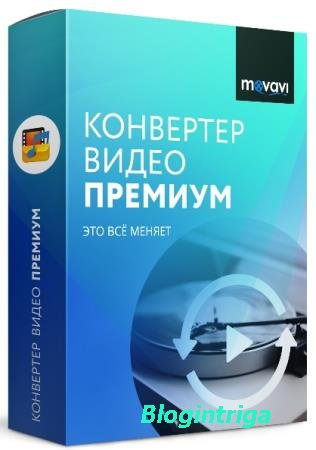 Movavi Video Converter 19.3.0 Premium Portable