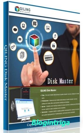 QILING Disk Master Professional / Server / Technician 4.7.6 Build 20190623