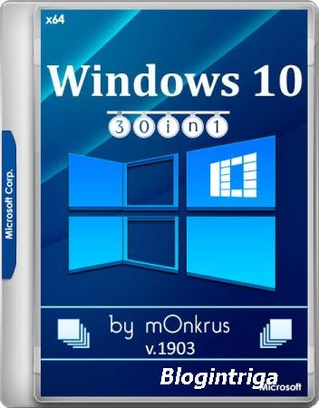 Windows 10 v.1903 -30in1- AIO by m0nkrus (x64/RUS/ENG)