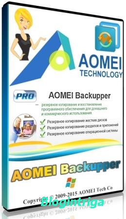AOMEI Backupper 5.0.0 Technician Plus RePack by KpoJIuK