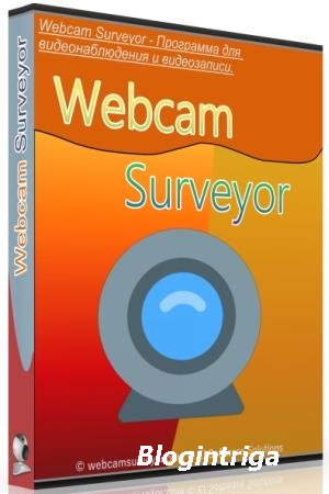 Webcam Surveyor 3.7.7 Build 1108 Final