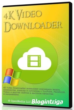 4K Video Downloader 4.10.1.3240 RePack & Portable by KpoJIuK