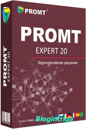 PROMT 20 Expert Portable by conservator