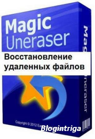 Magic Uneraser 5.0 RePack & Portable by TryRooM