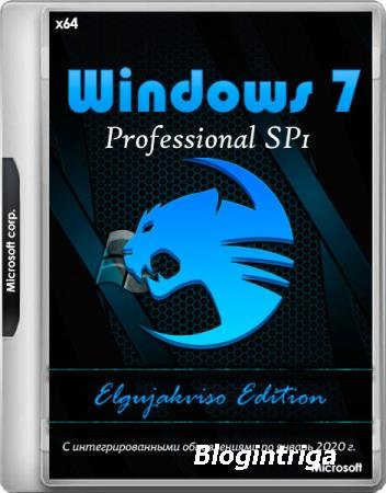 Windows 7 Pro SP1 VL Elgujakviso Edition v.24.01.20 (x64/RUS)