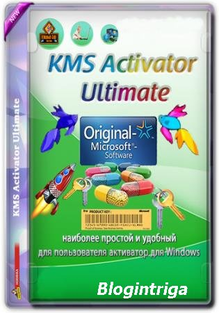 Windows KMS Activator Ultimate 2020 5.2
