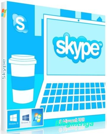 Skype 8.60.0.76 RePack & Portable by KpoJIuK
