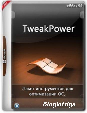 TweakPower 1.160