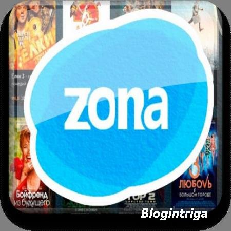 Zona 1.10.0 /Android/
