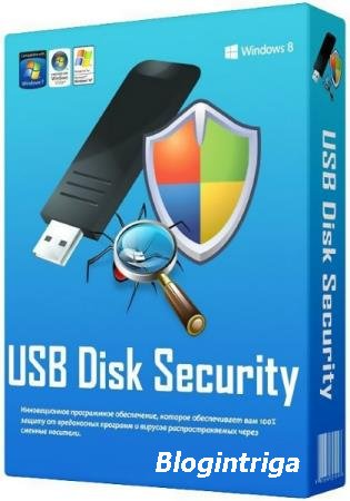 USB Disk Security 6.8.0.0 (Ml/Rus)